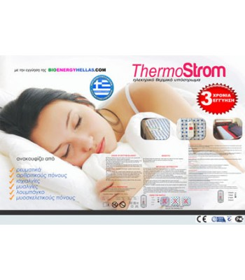 ThermoStrom